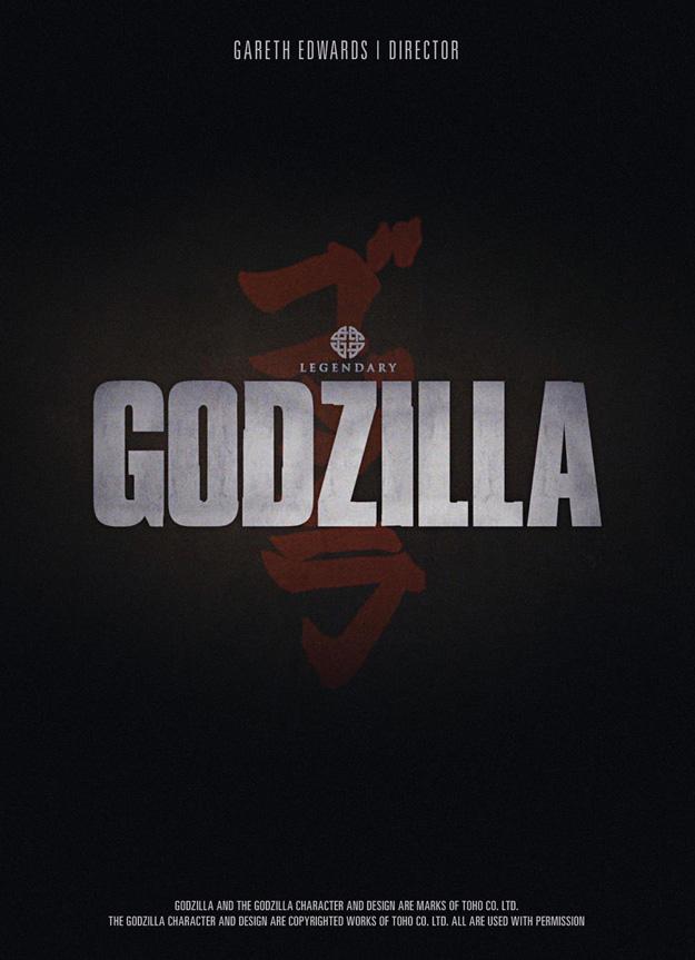 'Godzilla' vuelve a la gran pantalla